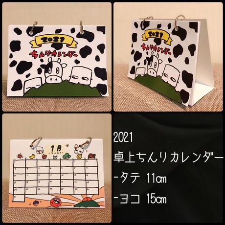 【通販版】櫻井里花ワンマン福袋企画!『ちんり福袋』