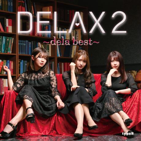 【メンバー2人ランダムサイン付き】delaベストアルバム第2弾「DELAX2」