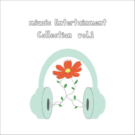 【dela 12/30出演メンバーサイン付き】「miuzic Entertainment correction vol.1」レーベルコンピレーションアルバム第一弾!
