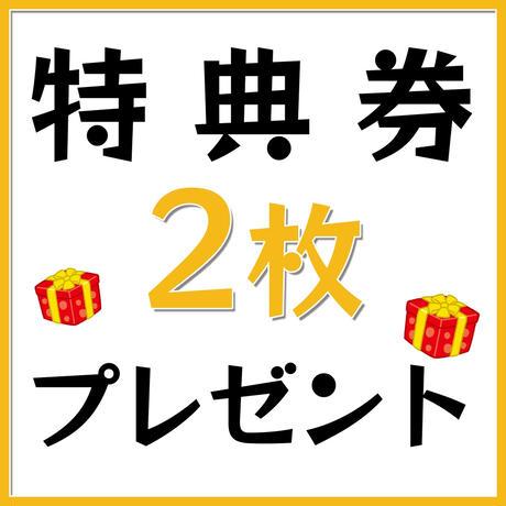 【ROSARIO+CROSS】オリジナルTシャツ 2020(紫)