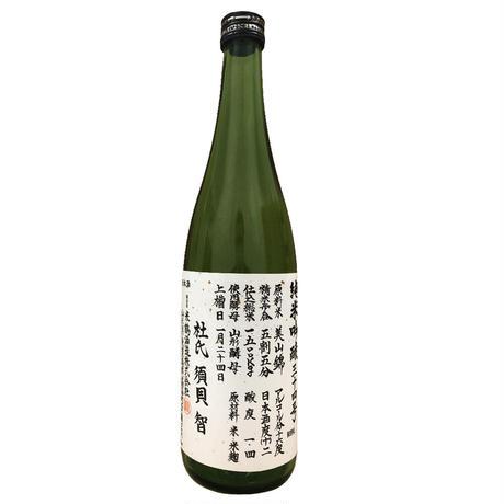 米鶴 純米吟醸34号