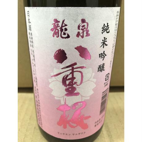 泉金酒造 八重桜 純米吟醸