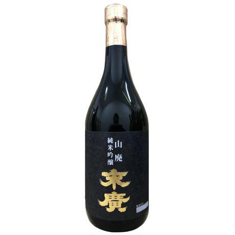 末廣 山廃純米吟醸(G20サミット)