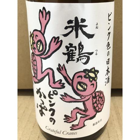 米鶴 純米ピンクのかっぱ