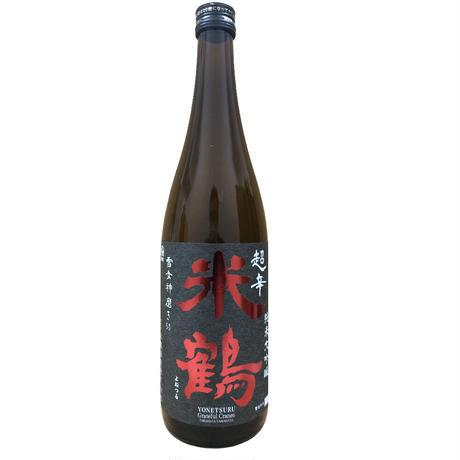 米鶴 超辛純米大吟醸