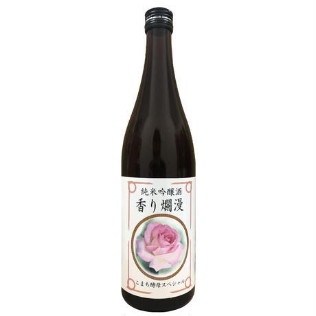 秋田銘醸 香り爛漫 純米吟醸