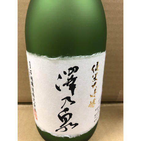 石越醸造 澤乃泉 純米大吟醸
