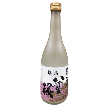 泉金酒造 八重桜 純米大吟醸