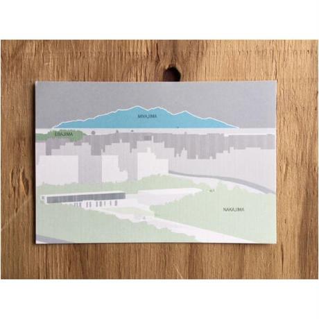 ミドリノシマジマ(ハガキ・メッセージカード)