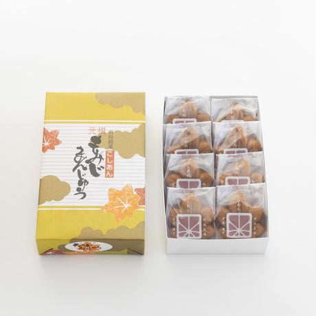 もみじ饅頭(こしあん 8個入)