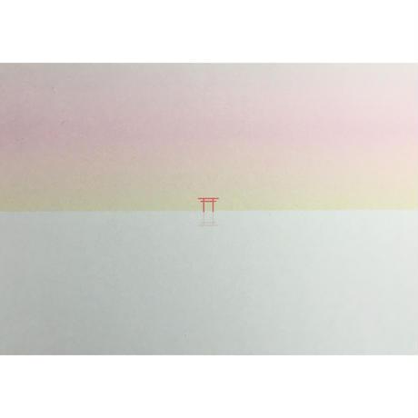 シンメトリイ(ハガキ・メッセージカード)