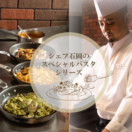 広島県産もみじ豚とポルチーニ茸のクリームパスタ(2食分)