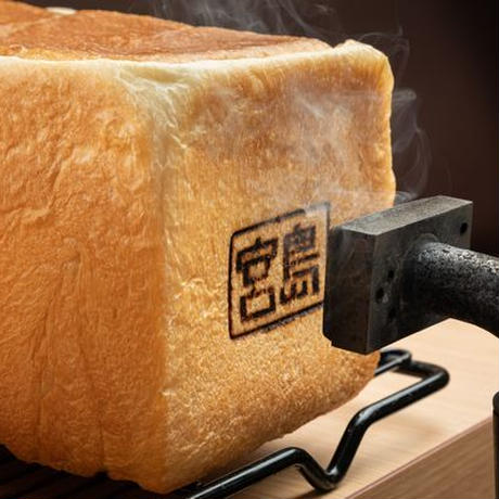 島旨PAN 「極」生食パン 1本(2斤分)