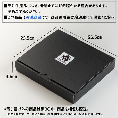 錦水館名物 穴子山椒煮  2本入り(3セット)*通常料金より200円お得!