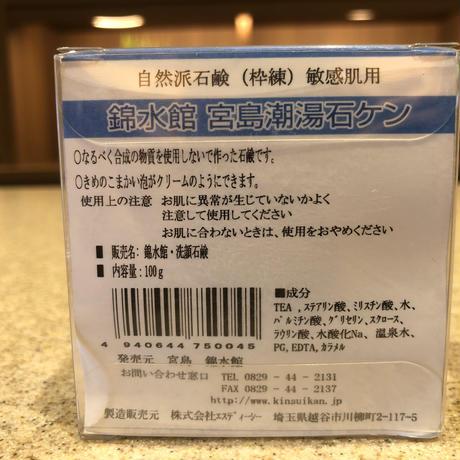 25.錦水館オリジナル 宮島潮湯石鹸 トニーカバー