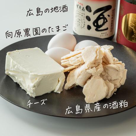 広島県産酒粕を使ったバスク風チーズケーキ
