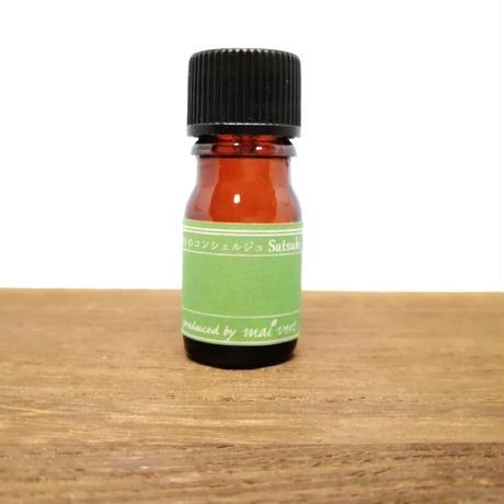 オーダーメイドコース  5ml 直接香りのヒアリング・用途などアドバイス