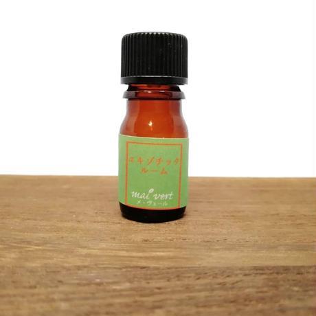 エキゾチックルーム ~オリジナルブレンド精油~ ジュニパー イランイラン フランキンセンスなど 5ml