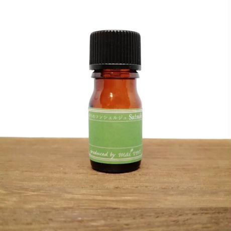 セミオーダーメイドコース  5ml 12種の精油から5種を選択