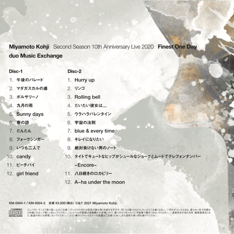 Second Season 10th Anniversary LIVE 2020 Finest One Day(2枚組CD)