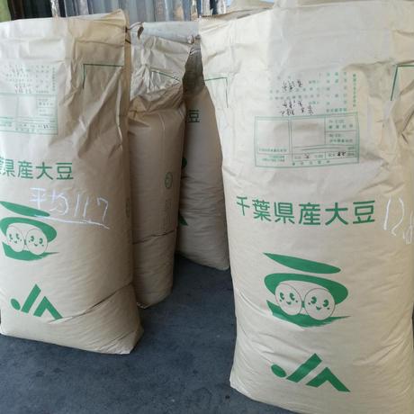 【ご予約開始!】小糸在来(R) 味噌用大豆 1キロ単位 【送料別】
