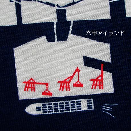 こどもTシャツ ホワイト(神戸港)
