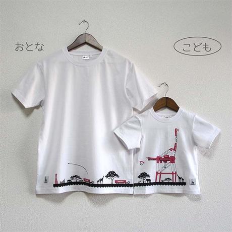 こどもTシャツ ホワイト(サバンナ&ガントリークレーン)