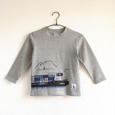 こども長袖Tシャツ 杢グレー(コンテナ船)