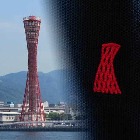 おとなラインポロシャツ ネイビー(ポートタワー)
