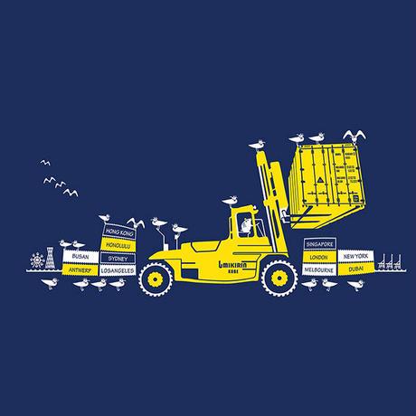 こども長袖Tシャツ ブルー (フォークリフト)