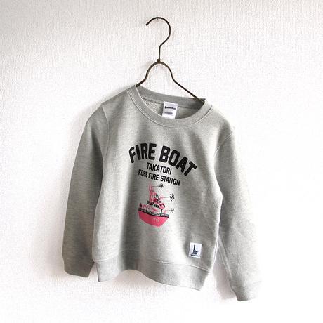 神戸市消防局コラボ子供スウェット グレー杢 (消防艇たかとり)
