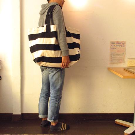 ガバッとバッグ(ウミキリンボーダー) ナチュラル  ×ブラック
