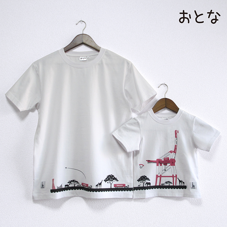 おとなTシャツ ホワイト(サバンナ&ガントリークレーン)