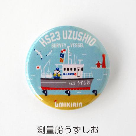 第五管区海上保安本部コラボ缶バッジ32mm