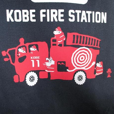 神戸市消防局コラボトートバッグ ネイビー(消防車)
