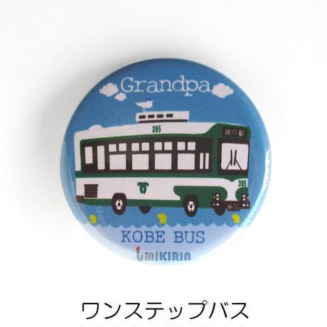 神戸市交通局コラボ缶バッジ32mm  (神戸市バス)
