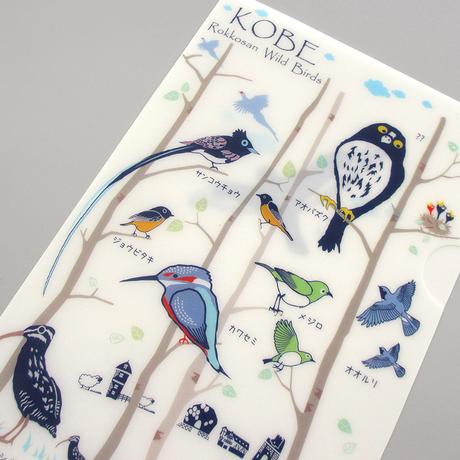 チケットクリアファイル(神戸 六甲山の野鳥)