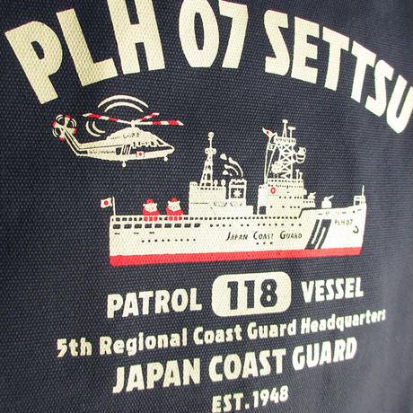 第五管区海上保安本部コラボ ジップトートバッグ ネイビー(巡視船せっつ)