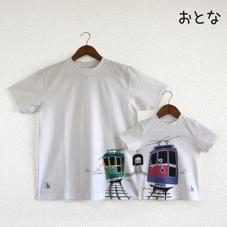 おとなTシャツ ホワイト(六甲ケーブルカー)