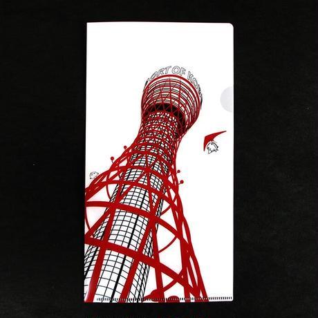 チケットクリアファイル(ポートタワー)