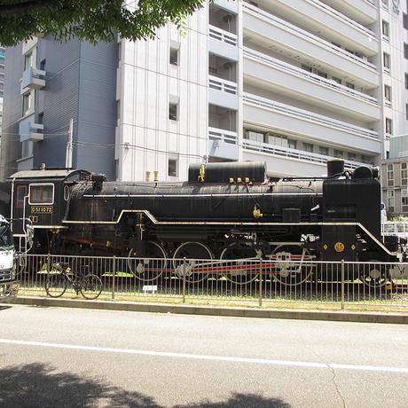 こどもスウェット グレー杢 (蒸気機関車D51)