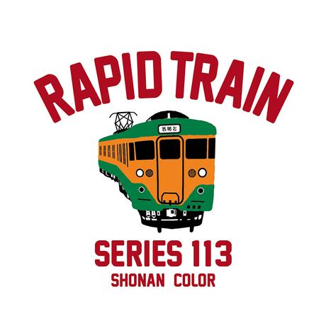 JRジップトートバッグ ナチュラル(快速電車113系)
