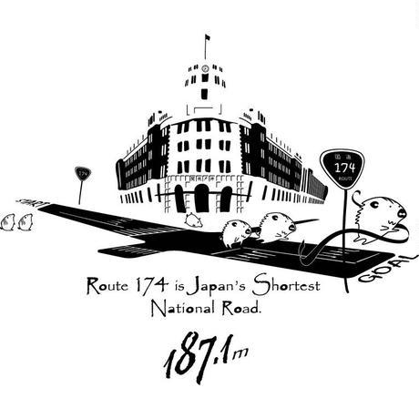 ジップトートバッグ ナチュラル(日本一短い国道174号線)