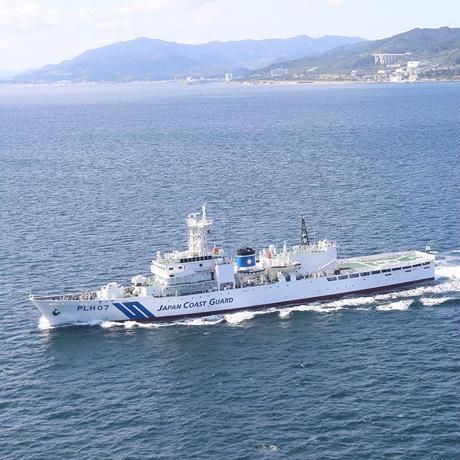 第五管区海上保安本部コラボ 大人パーカ ネイビー (巡視船せっつ)