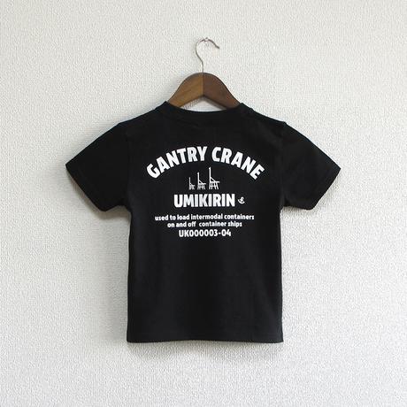 こどもTシャツ ブラック(ガントリークレーン:ウミキリン)