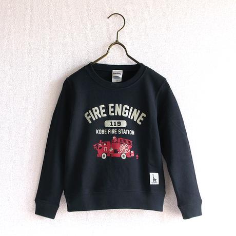 神戸市消防局コラボ子供スウェット ネイビー (消防車)