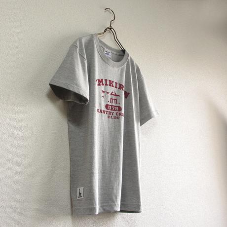 おとなTシャツ グレー杢(ウミキリン078)