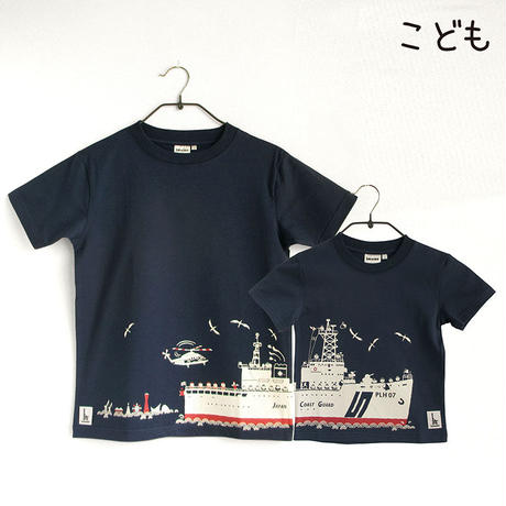 第五管区海上保安本部コラボ こどもTシャツ ブルー(巡視船せっつ)