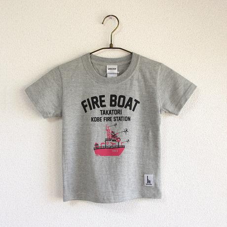 神戸市消防局コラボこどもTシャツ グレー杢 (消防艇たかとり)