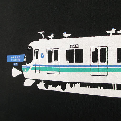 神戸市交通局コラボ こどもTシャツ ブラック(地下鉄海岸線)